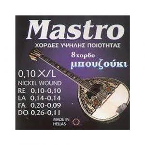 סט מיתרים 0.10 לבוזוקי MASTRO NICKEL PLATED
