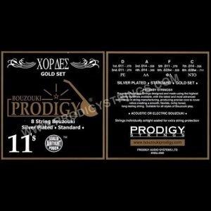 סט מיתרים לבוזוקי Prodigy GOLD Silver Plated Wound 0.11